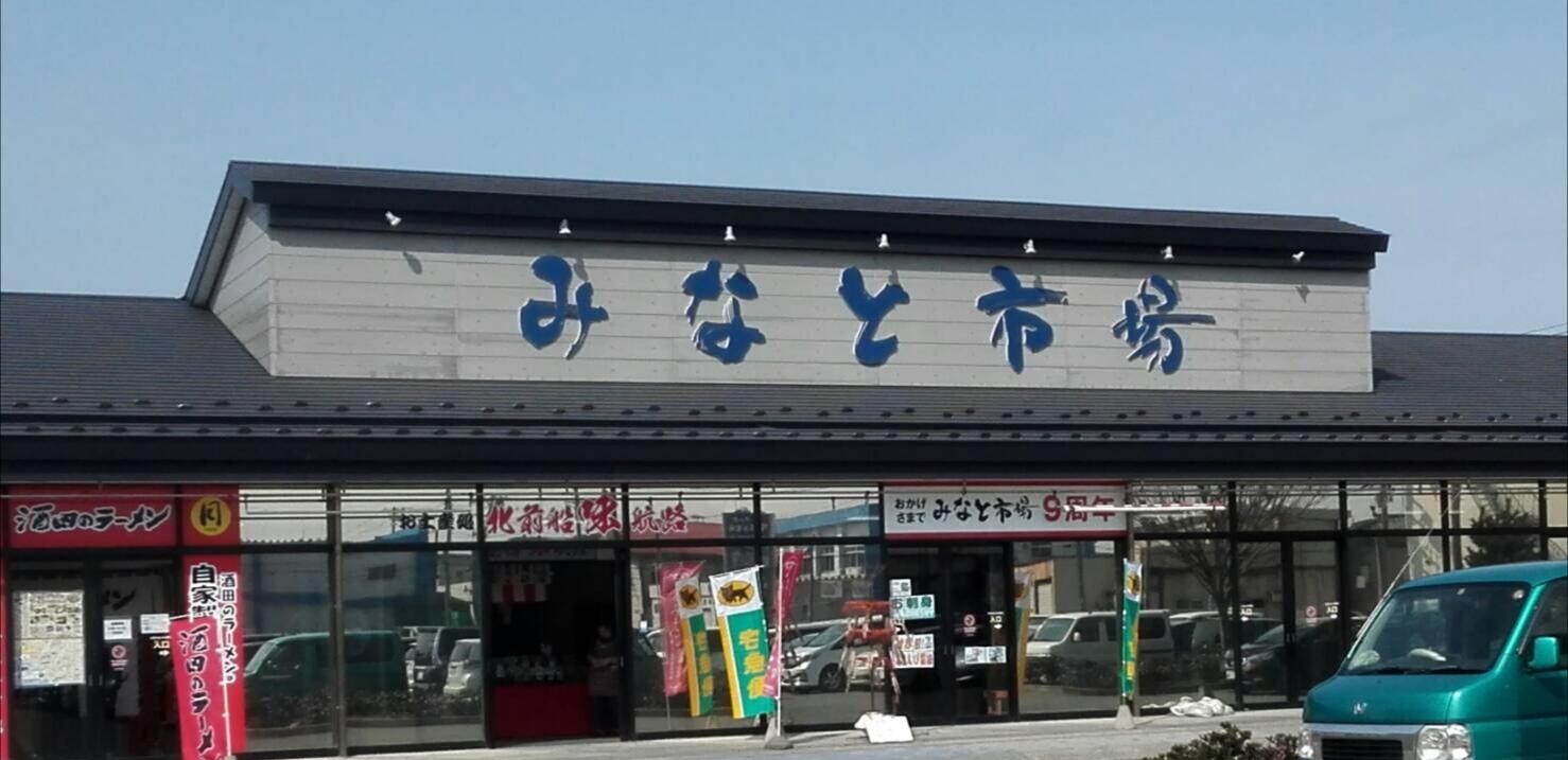 ミステリーツアー、二ヶ所目_f0395164_11520634.jpg