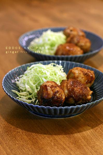コロコロ豚焼きと葉わさびの味噌漬け_e0137277_21334410.jpg