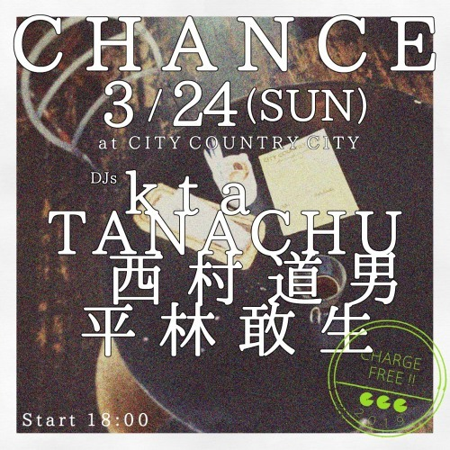 3/24 (SUN) 「CHANCE」@下北沢 City Country City_e0153779_20572228.jpeg
