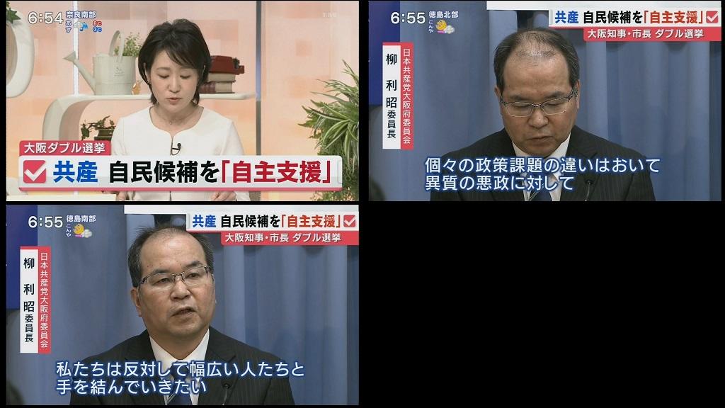 沖縄本島のジュゴンは終了しました_d0044584_04475710.jpg
