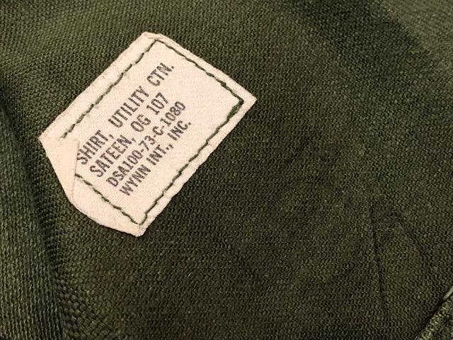 3月23日(土)マグネッツ大阪店、春スーペリア入荷!!#3 Military編! VietnamJungleFatigue&CMU-3/P!!(大阪アメ村店)_c0078587_20914100.jpg