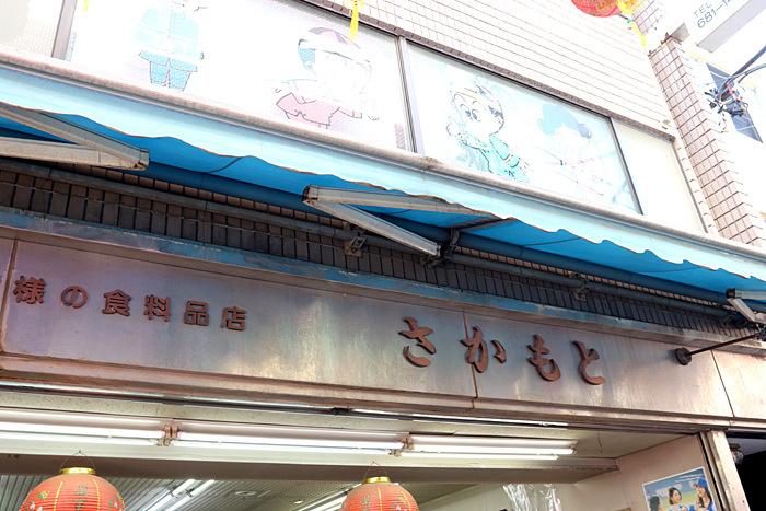 中華街飲茶ツアー_f0306287_13455884.jpg