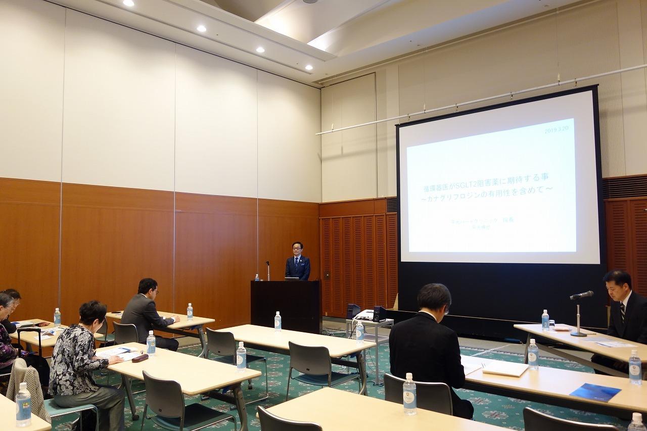 CKD Update in Kawaguchi_a0152501_13292426.jpg
