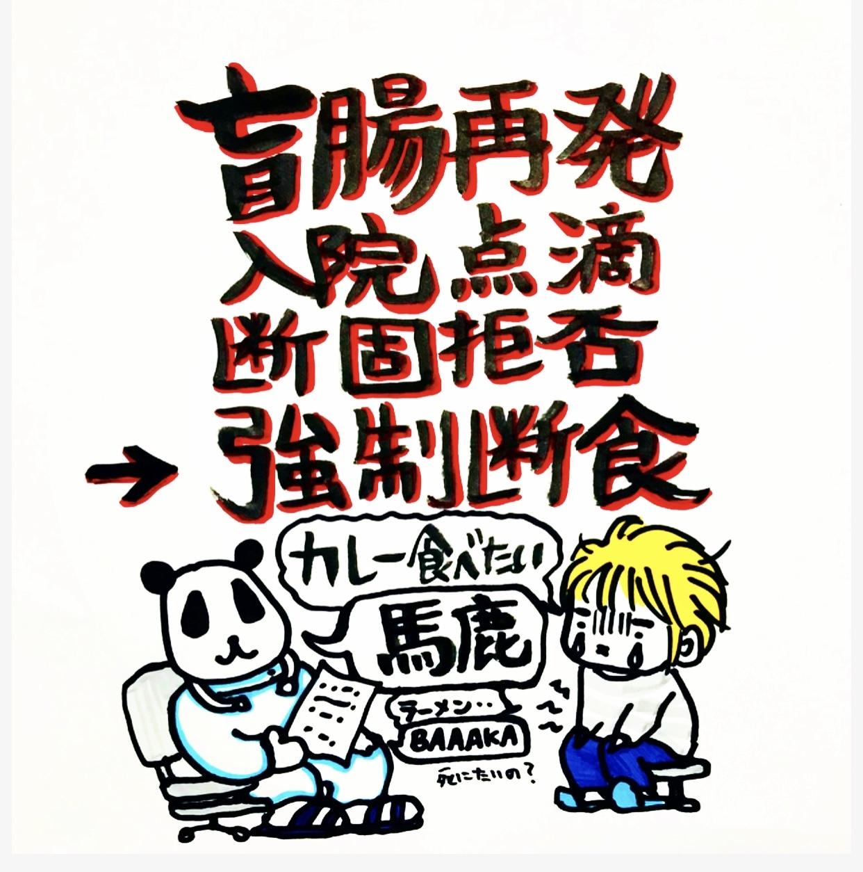 【キナさんぽ】 春のイントロ_f0115311_22352437.jpeg