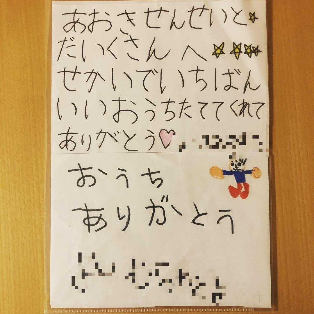 「飛香台の家」オープンハウス&引渡し_b0179213_19462845.jpg