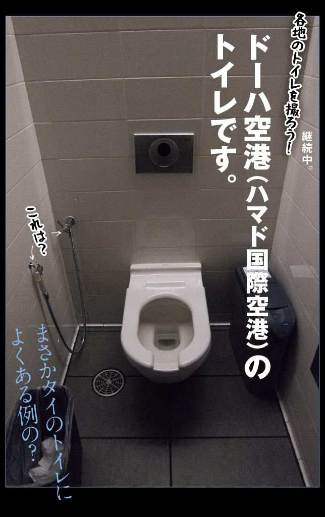 a0358016_17312209.jpg