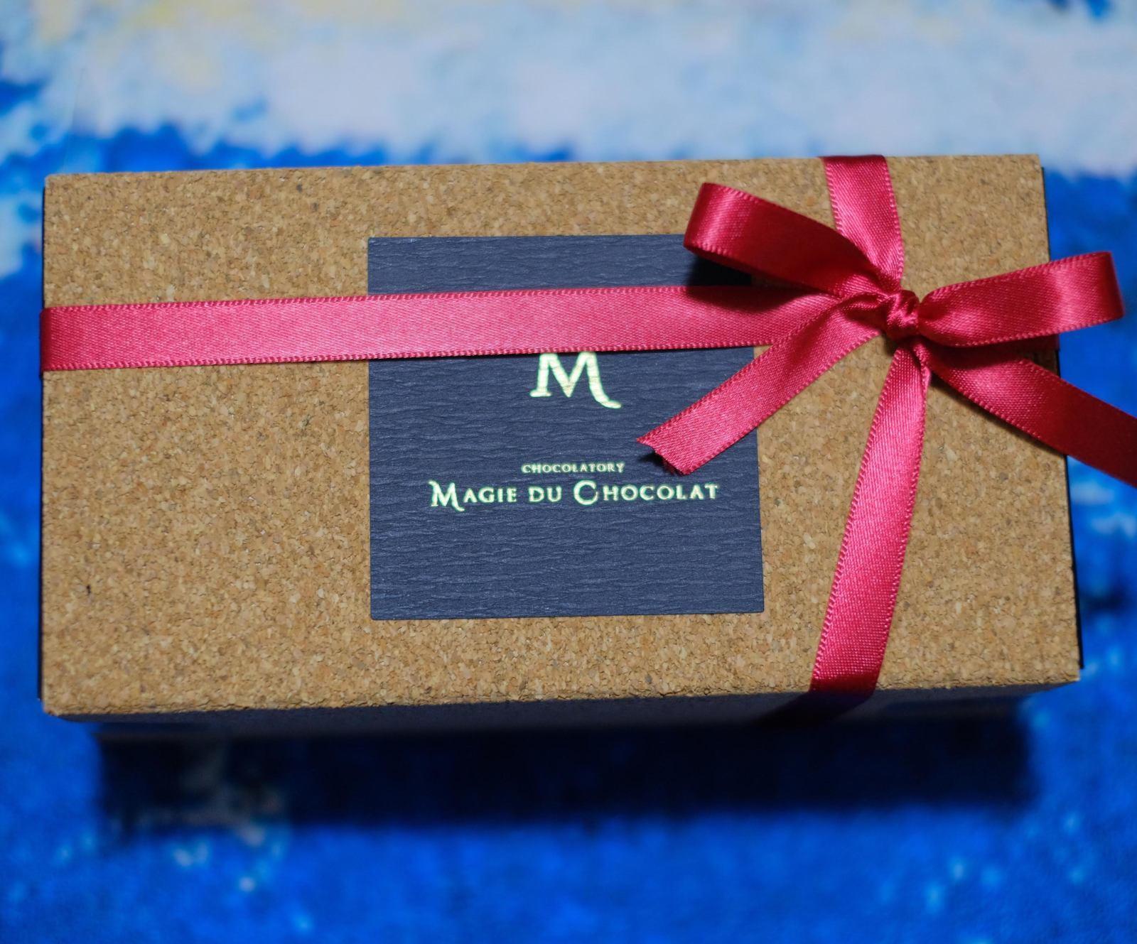 Magie du chocolat(マジドショコラ)@自由が丘 優雅なチョコレート屋さんでホワイトデーお返しと自分用ご褒美!_b0024832_00011172.jpg