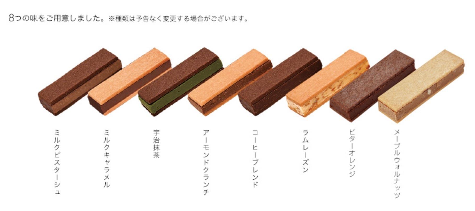 Magie du chocolat(マジドショコラ)@自由が丘 優雅なチョコレート屋さんでホワイトデーお返しと自分用ご褒美!_b0024832_00164216.jpg
