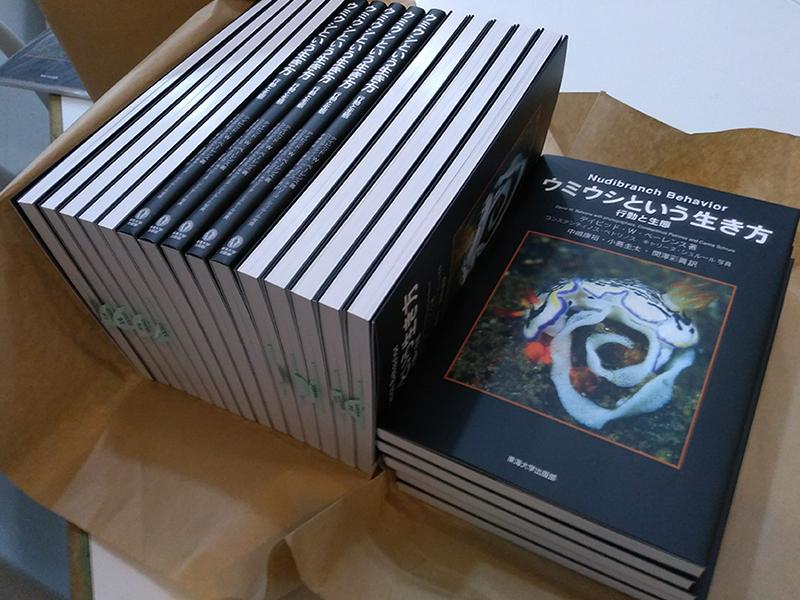 中嶋先生らの訳書『ウミウシという生き方』41冊到着_c0193735_02061958.jpg