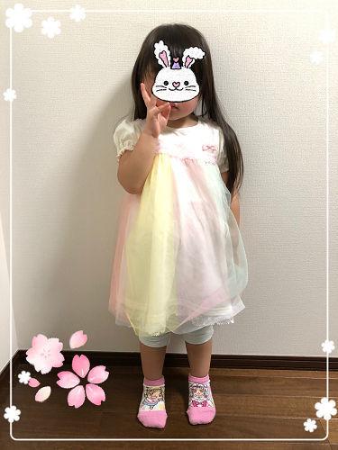 f0108346_20092154.jpg