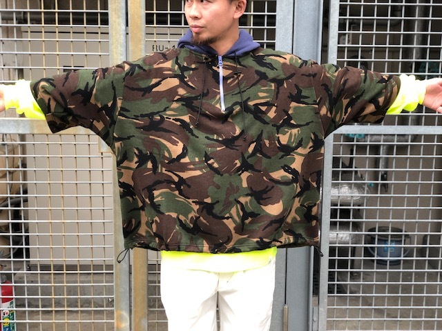 Frank Non Stock Golden Tiger Camo Shirt Vintage Military Tiger Striped Combat Fatigue Uniform Jacket Shirts