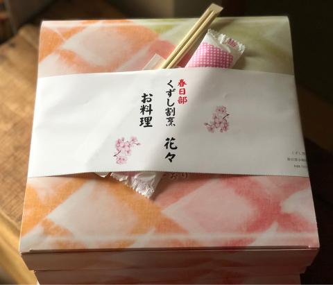 お花見弁当_e0230154_14541276.jpg
