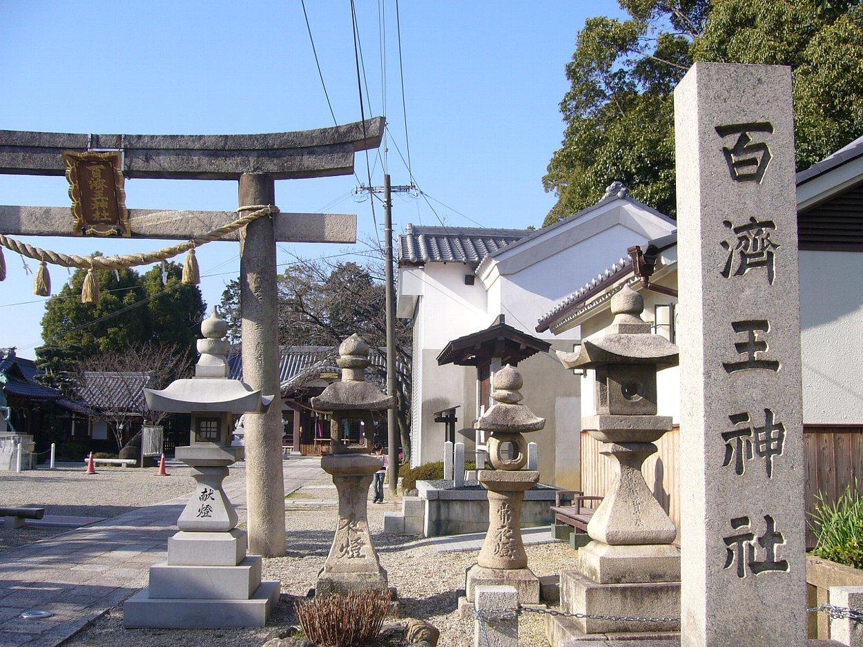枚方市の神社 百濟王神社_c0112559_08162950.jpg