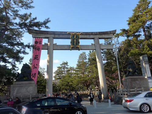 京都・北野天満宮へ行く。_f0232060_11171343.jpg