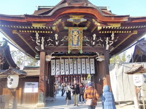 京都・北野天満宮へ行く。_f0232060_11251444.jpg
