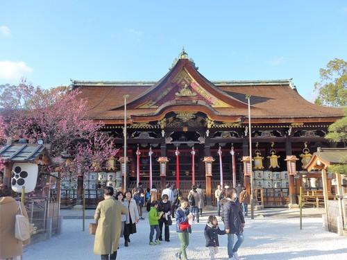 京都・北野天満宮へ行く。_f0232060_11253284.jpg
