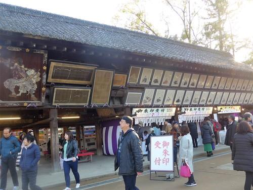 京都・北野天満宮へ行く。_f0232060_11285646.jpg