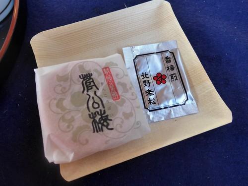 京都・北野天満宮へ行く。_f0232060_1136031.jpg