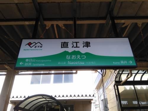 18きっぷ旅【東海北陸編】ー3_a0329563_23195227.jpg