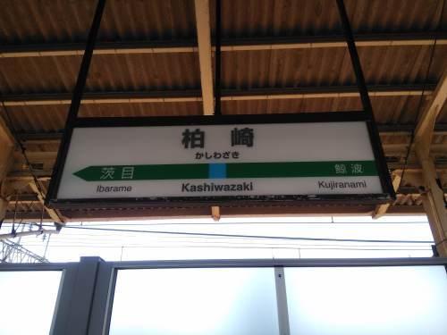 18きっぷ旅【東海北陸編】ー3_a0329563_23195666.jpg