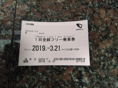 18きっぷ旅【東海北陸編】ー3_a0329563_23280456.jpg