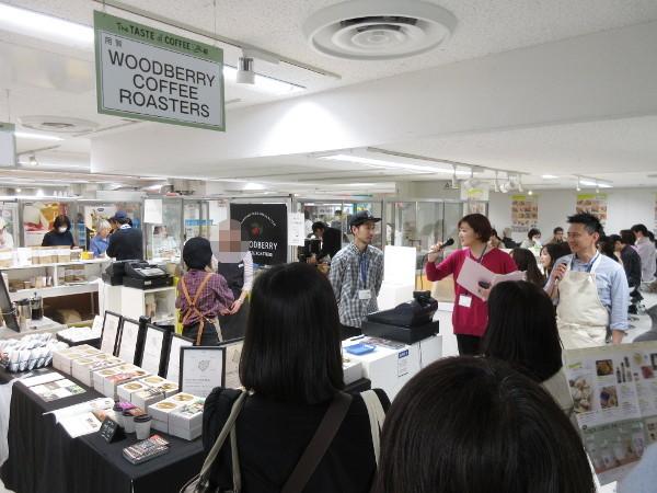 東武百貨店 ザ・テイスト・オブ・コーヒー_c0152767_17242611.jpg