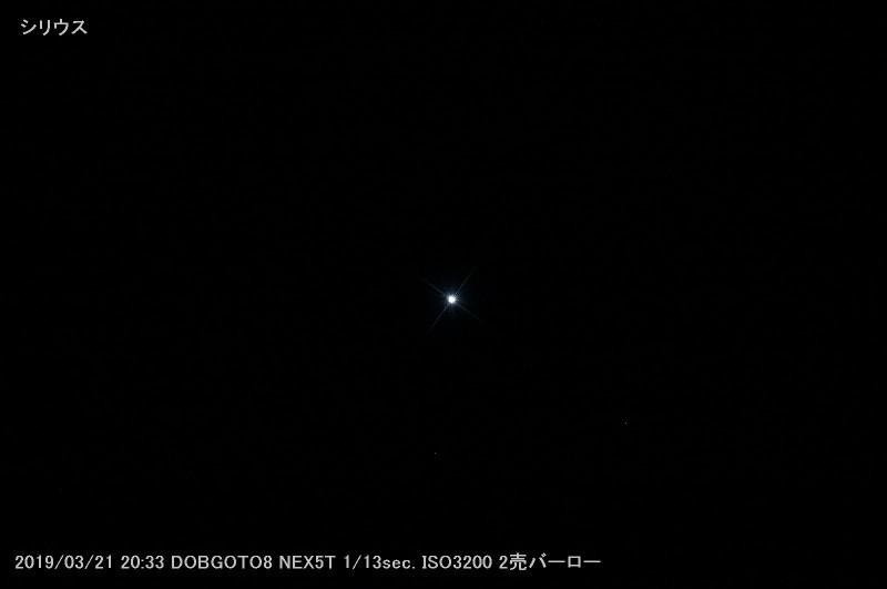 天体撮影練習用デジカメを探す(2) SONY NEX-5T_a0095470_22514321.jpg