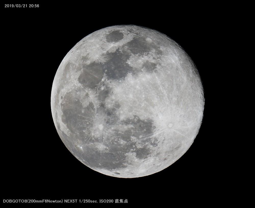 天体撮影練習用デジカメを探す(2) SONY NEX-5T_a0095470_22520041.jpg