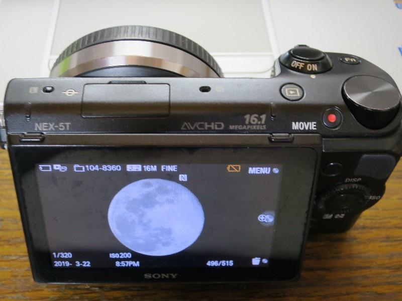 天体撮影練習用デジカメを探す(2) SONY NEX-5T_a0095470_22521383.jpg
