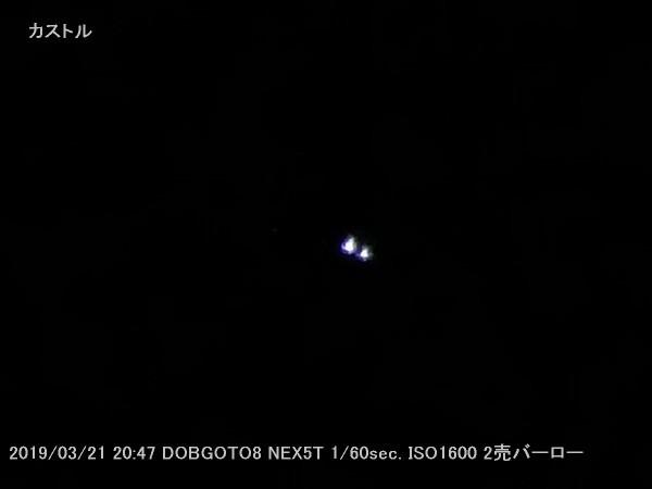 天体撮影練習用デジカメを探す(2) SONY NEX-5T_a0095470_22542365.jpg