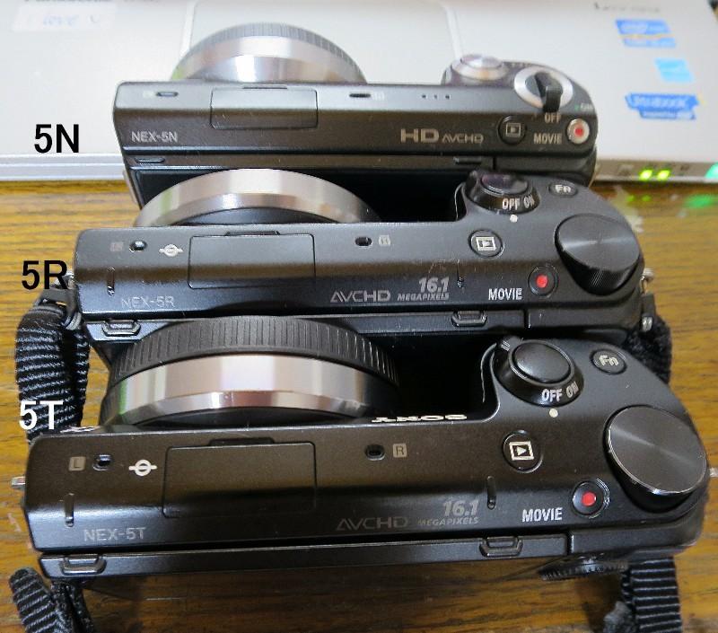 天体撮影練習用デジカメを探す(2) SONY NEX-5T_a0095470_23083971.jpg