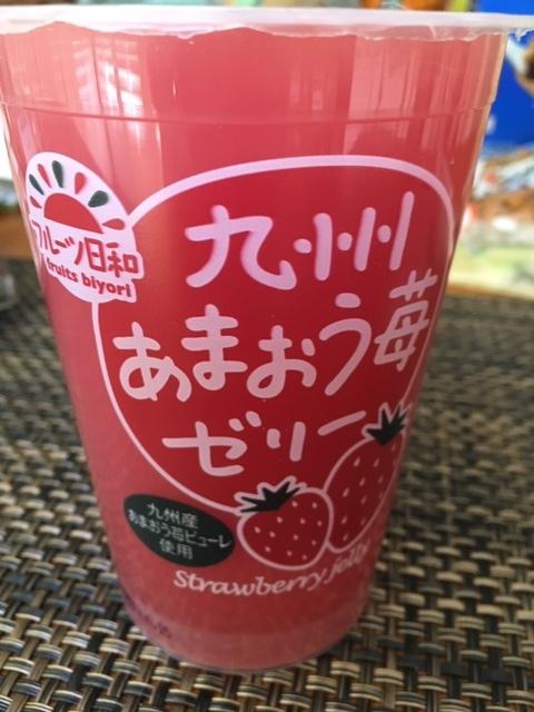 あまおう苺ゼリー、バラちらし寿司 - 今週の日本食_e0350971_13323091.jpg