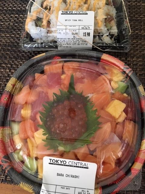 あまおう苺ゼリー、バラちらし寿司 - 今週の日本食_e0350971_13364000.jpg