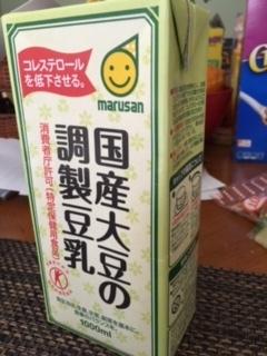 あまおう苺ゼリー、バラちらし寿司 - 今週の日本食_e0350971_13390999.jpg