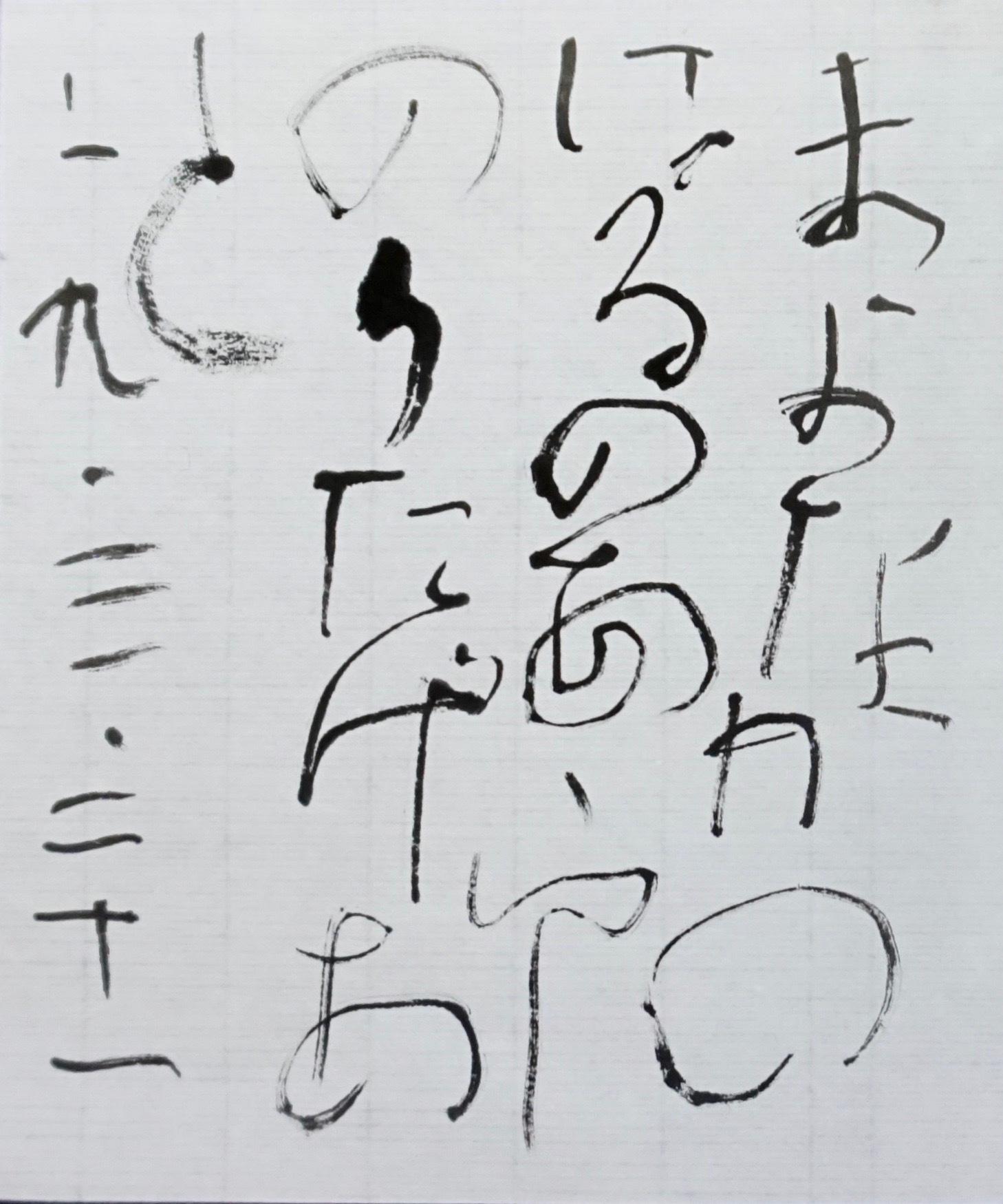 朝歌3月21日_c0169176_07175535.jpeg