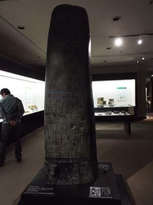 ぐるっとパスNo.5 古代オリエント博「南インドの巨石文化」まで見たこと_f0211178_18055304.jpg