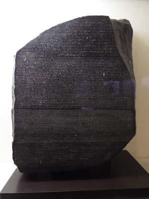 ぐるっとパスNo.5 古代オリエント博「南インドの巨石文化」まで見たこと_f0211178_18072504.jpg