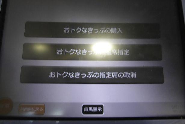 b0287088_16032128.jpg