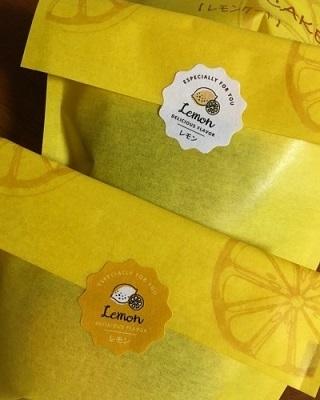 レモンケーキ再び♪_f0231189_20134116.jpg