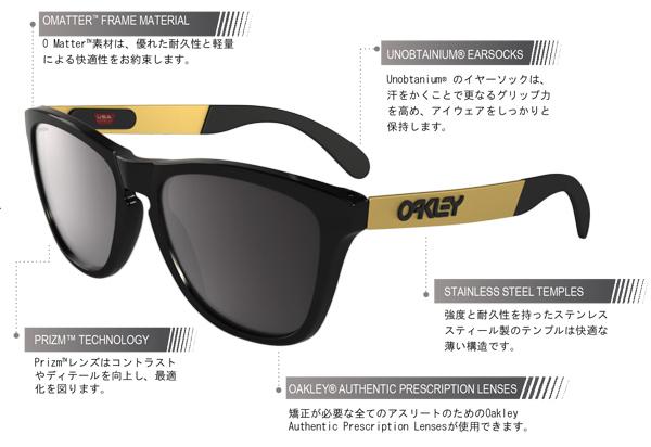 OAKLEY(オークリー)新作コンビネーションライフスタイルサングラスFROGSKINS MIX(フロッグスキン ミックス)アジアフィット入荷!_c0003493_20583246.jpg