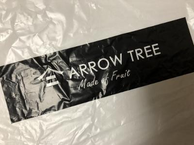 ARROW TREE_d0030894_15171089.jpg