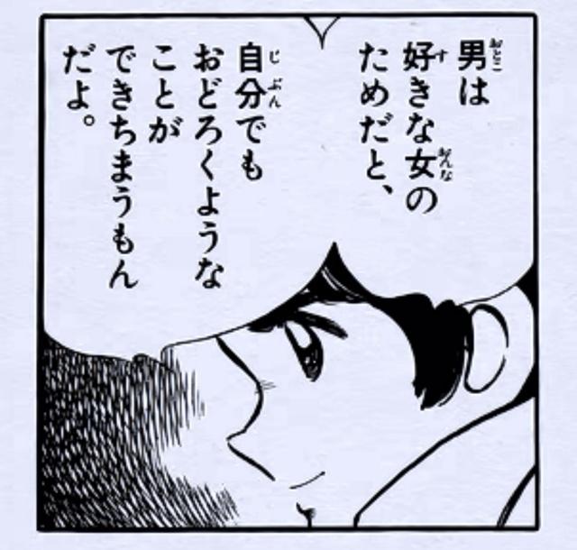 f0193702_20202753.jpg