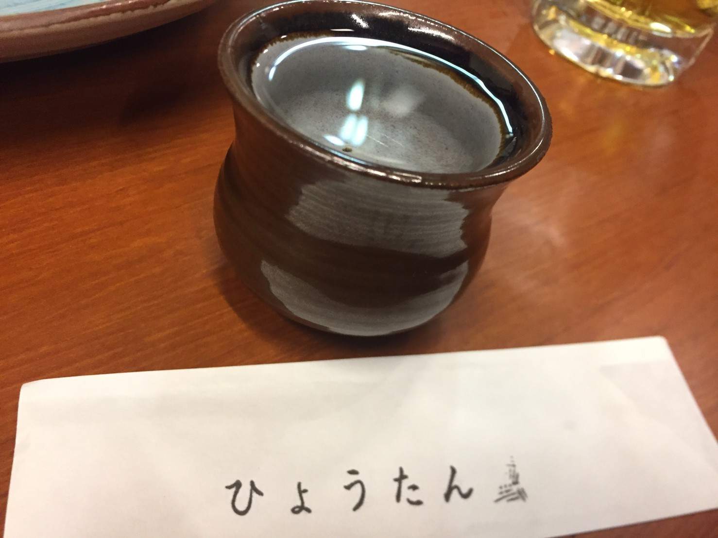 ひょうたん  (鳥取マラソン2019エイドスタッフ打ち上げ)_e0115904_22285154.jpg