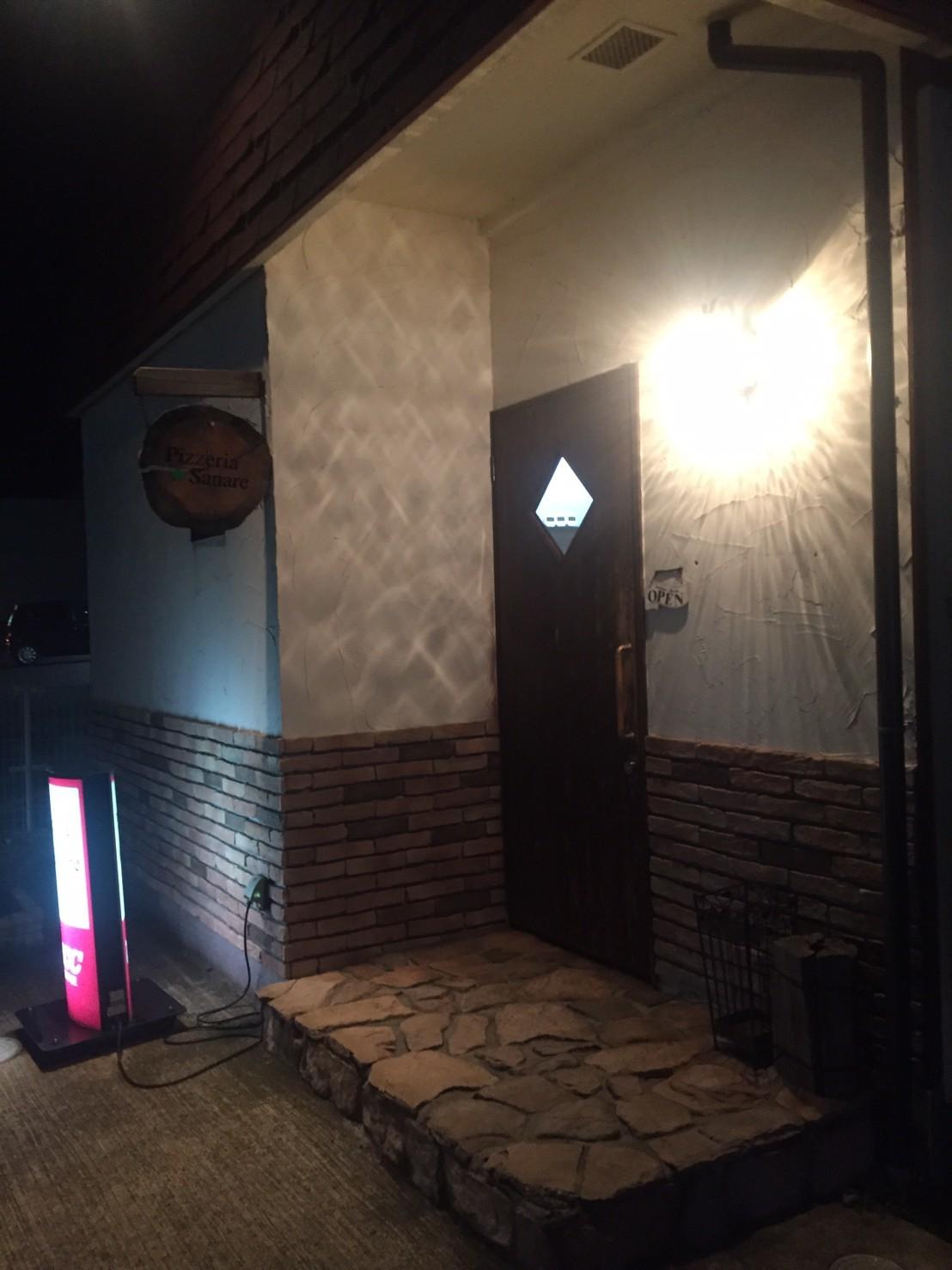 Pizzeria Sanare 取り分けリッチコース_e0115904_23582593.jpg