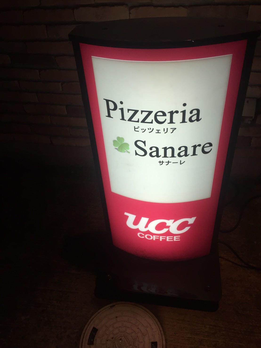 Pizzeria Sanare 取り分けリッチコース_e0115904_23582623.jpg