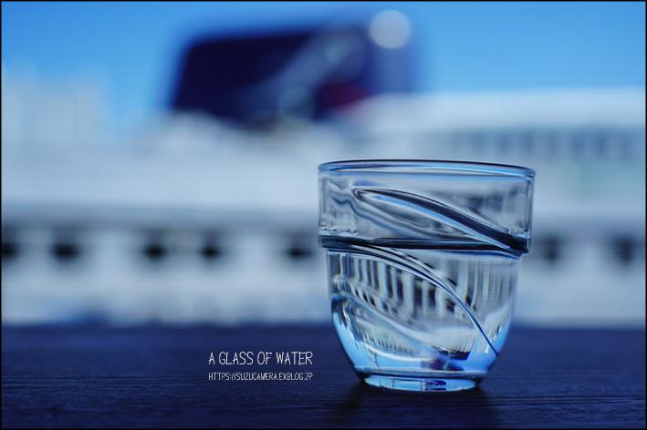 一杯の水_f0100215_21102100.jpg