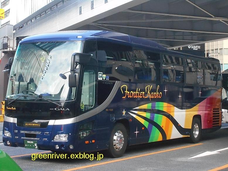 フロンティア観光バス F005_e0004218_20455414.jpg