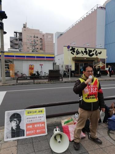 Fwd: 3月22日高松 請願_e0246120_18373571.jpg
