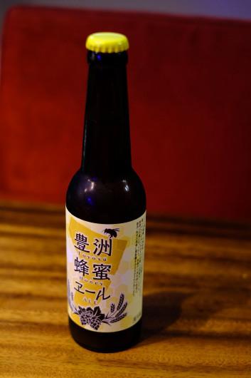 豊洲地ビール!!!_b0310424_13213530.jpg