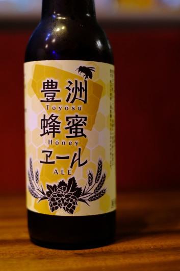 豊洲地ビール!!!_b0310424_13230454.jpg